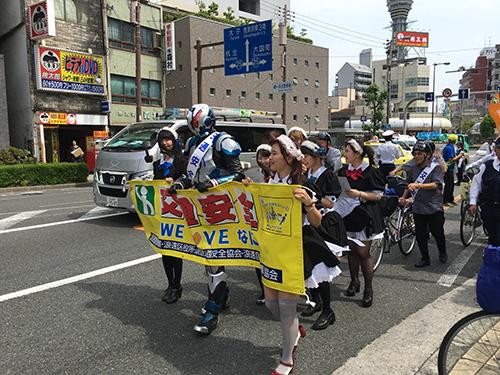Photo 5月 24, 14 19 26